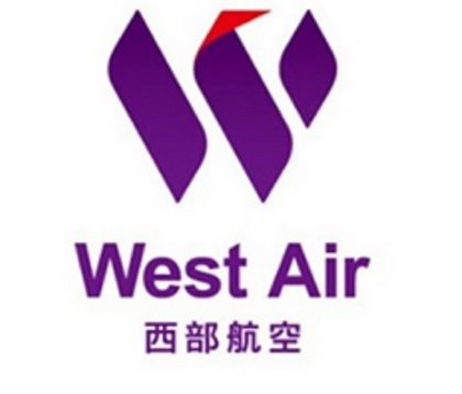 China West Air plans to expand operations at Hefei