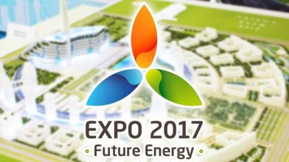Promotion of Expo 2017 starts in South Korea