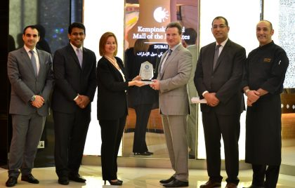 Kempinski Hotel Mall of the Emirates 360-degree vision of sustainability