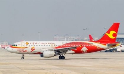 Tianjin Airlines launches flight from Auckland to two major cities of China