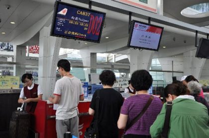 """Air China introduces """"Fully Entrusted-No Baggage Claim"""" in Europe and the Americas"""