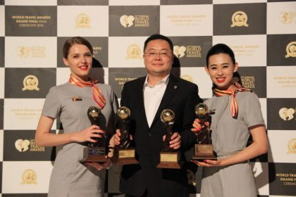 Hainan Airlines wins four awards at 2016 WTA ceremony