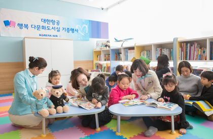 Korean Air presents a library to support multicultural families