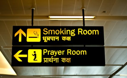 Hindu prayer room sought for Frankfurt Airport