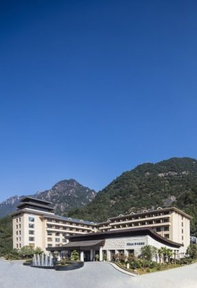 Hilton Sanqingshan Resort at China's Mount Sanqing National Park
