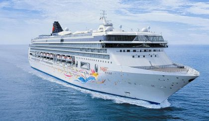 Star Cruises announces flagship SuperStar Virgo's homeport in Kaohsiung