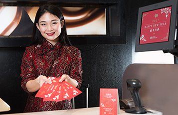 Qatar Duty Free celebrates Chinese New Year with exclusive rewards