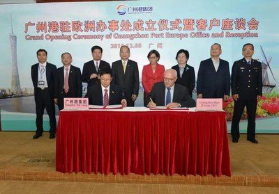 Guangzhou Port Group extends its office network into Europe