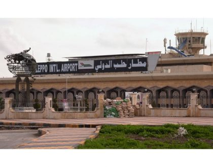 First plane takes off from Aleppo International Airport in four years
