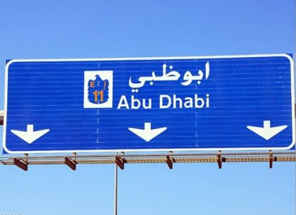 India appeals to agents to promote Abu Dhabi travel