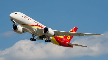 Hainan Airlines announces first ever nonstop flights from Los Angeles to Chengdu and Chongqing