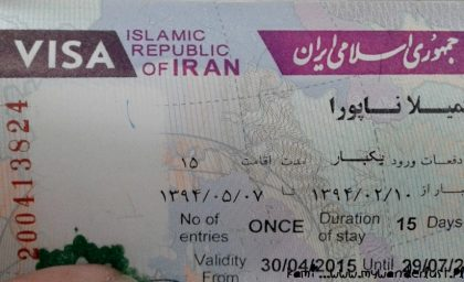 Iran may start issuing visas on arrival to US citizens
