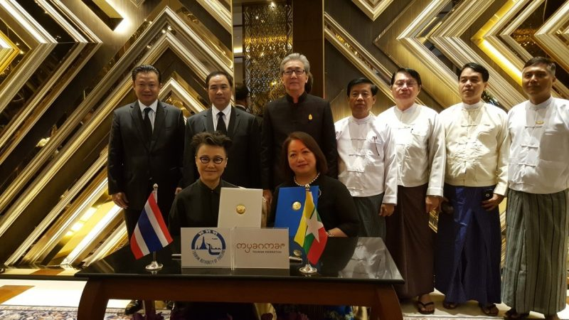 Tourism Authority of Thailand and Myanmar Tourism sign Memorandum of Understanding