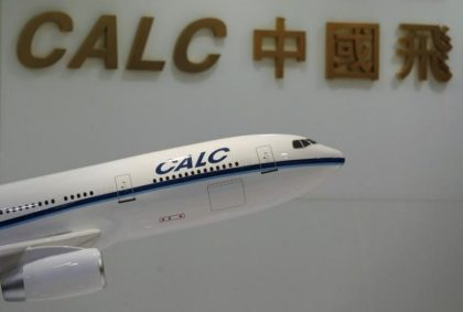 CALC boosting working capital in support of its globalization strategy