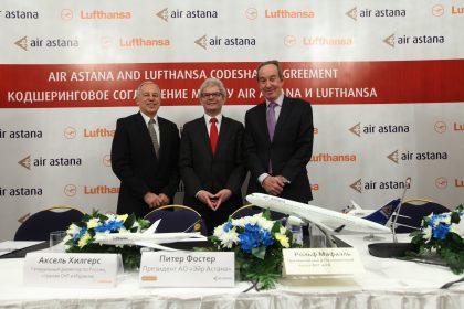 Lufthansa and Air Astana sign codeshare agreement