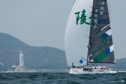 Serenity Coast Round Hainan Regatta 2017 Commences on March 17th
