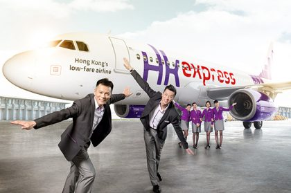 HK Express adds flights from Hong Kong to Hualien