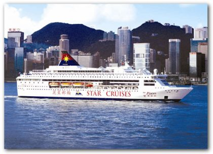 Developing a world-class cruise infrastructure in the Philippines