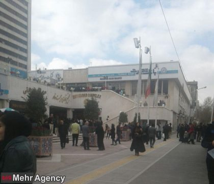 Tourism region in Iran struck by 6.1 earthquake
