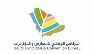 Saudi Arabia to launch into MICE sector worldwide by exhibiting at IMEX in Frankfurt