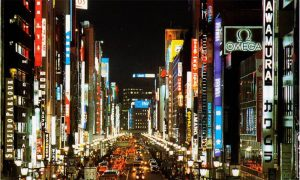 Tokyo's opulent Ginza district gets new luxury complexes, open-air communal events space