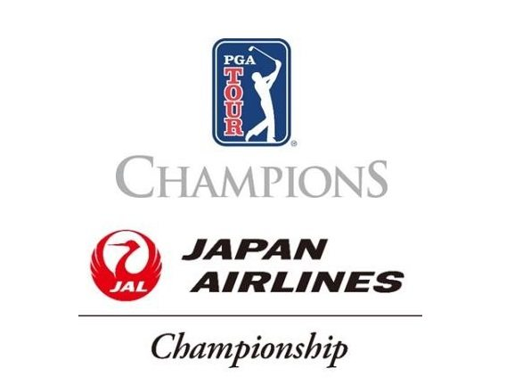 "Japan Airlines introduces special painted ""JAPAN AIRLINES Championship Jet"""