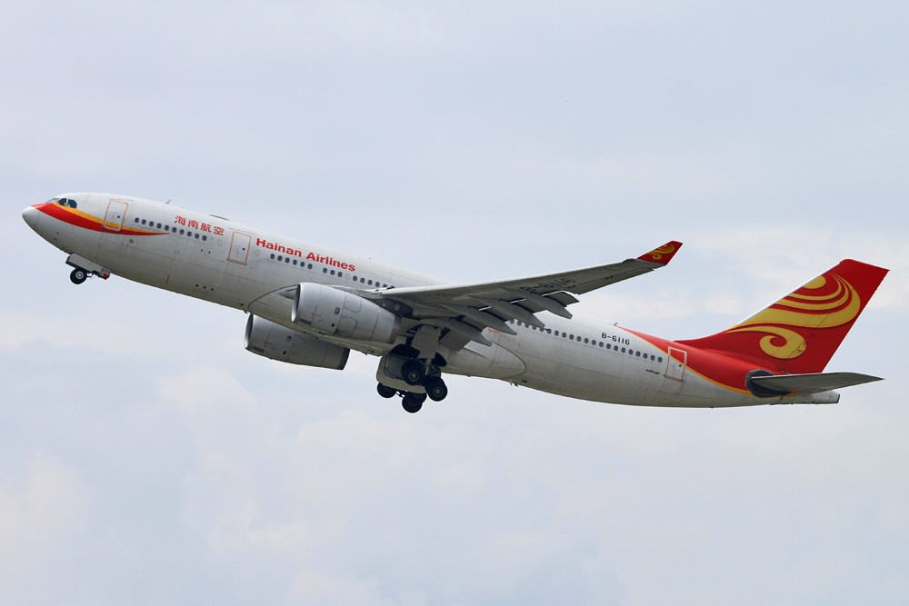 Tianjin Airlines Launches Tianjin-Vladivostok Line Successfully