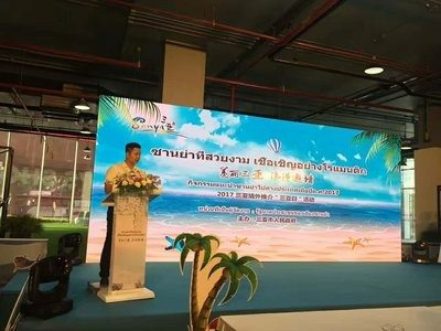 Hainan Island's Sanya launches its first global tourism roadshow in Thailand