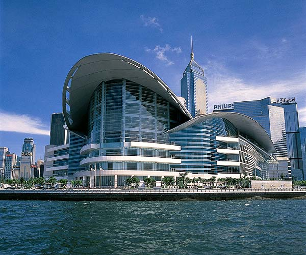 Hong Kong Convention and Exhibition Center hosts four lifestyle fairs in August