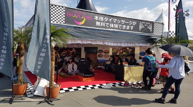 Tuk-Tuk driven from Bangkok to Prague to show Amazing Thailand