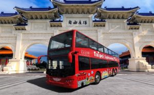 Taipei City welcomes international tourists with Taipei Double Decker Sightseeing Bus rides
