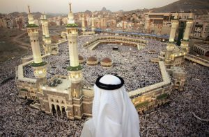 """Responsibility of Saudi authorities"": Qatar concerned about security of its citizens during Hajj"