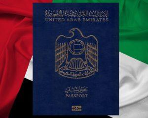 UAE passport named most powerful passport in the GCC