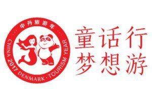 Charming Beijing Tourism Presentation successfully held in Copenhagen