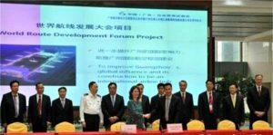 World hub: Guangzhou to host World Route Development Forum 2018
