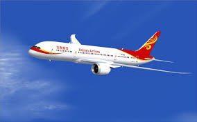Beijing to Belgrade: Direct flights on Hainan Airlines