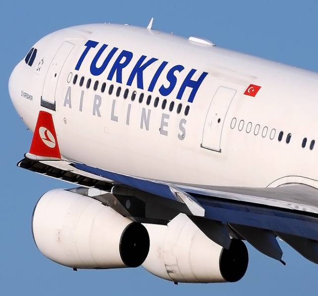 Turkish Airlines now a Five Star Carrier