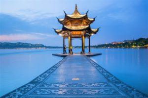 China S Hangzhou New Tourism Slogan Wanted