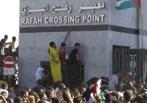 Egypt postpones opening of Gaza Strip border crossing after mosque terror attack