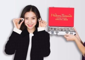 Madame Tussauds Hong Kong kicks off 2018 with Angelababy