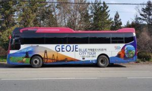 Riding the Blue City Tour Bus to explore Geoje, South Korea
