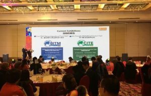Tourism series 2018 announced in Beijing