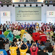 """Tokyo Big Sight"" will be center of global tourism for Tourism EXPO Japan"