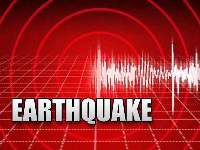 New strong earthquake strikes Papua New Guinea today
