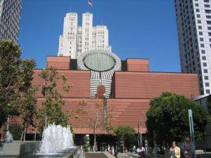 San Francisco Museum of Modern Art joins CityPASS Program