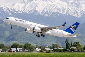 Air Astana profit rebounds in 2017