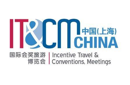 IT&CM China 2018 Show: Larger representation, sponsorships