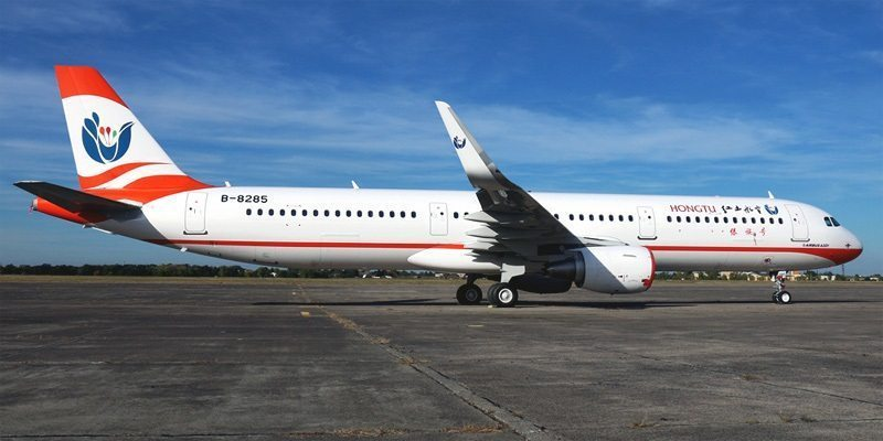 CALC to lease one A320ceo to Yunnan Hongtu Airlines