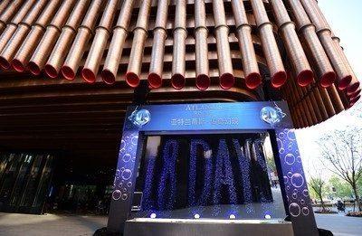 First Atlantis resort in China set open in Sanya