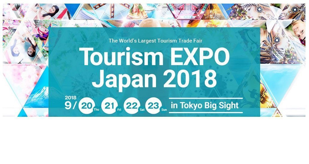 Japan National Tourism supports Tourism EXPO Japan 2018